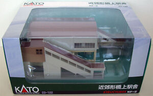 Kato-23-122-Modern-Overhead-Transit-Station-City-type-N-scale