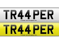 *TRAPPER* PRIVATE PLATE ON RETENTION