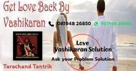 Husband Wife Disputes Problem Solution+91-8194826850