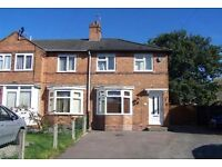 **3 BEDROOM**HALEWOOD ROAD - HALL GREEN***CUL-DE-SAC***OFF STREET PARKING***CLOSE TO ALL AMENTIES***