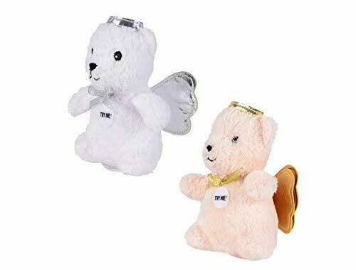 NEW Cute White &/or Beige Now I lay me down to Sleep Prayer Bear Angels Bed Time