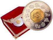 Gold Dragon Coin