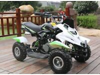 Quad Bike. Payment Plan Available