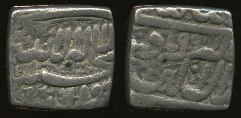 INDIA - Mughal Empire AH997 Rupee ***