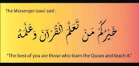 Online Quran with meaning & Urdu language as little as £20/month