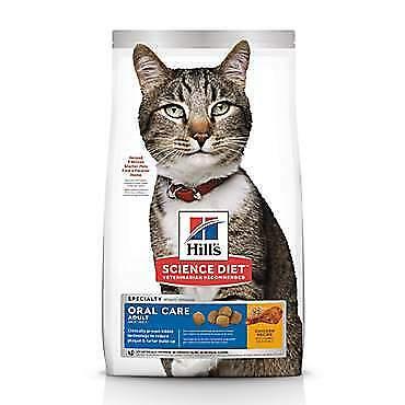 Hills Science Plan Feline Adult Oral Care Chicken 1.5kg