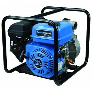 Brand New 2 inch gas water pump - water transfer pump