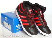 Boys adidas Hi Top Trainers