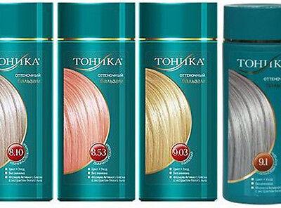 Haarfärbung,Färbung Tonikum balsam für ein grau haar von 150 ml ohne Ammoniak