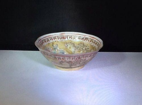 Porcelain Marks Ebay