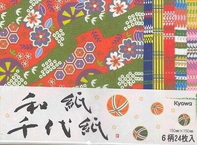 Sakura Origami Paper (24s Origami Folding Paper 6in Chiyogami Sakura S-1716 AU )