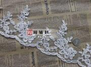 Bridal Ivory Lace Trim