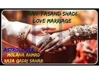 Love Marriage Solution Expert Astrologer Uk