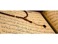 IslamicHomeClasses