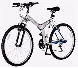 Challenge Men's Folding Bike