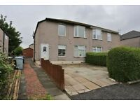 2 bed Flat to Rent - Kings Park - £550pcm