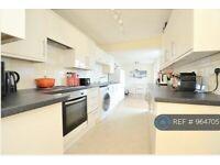 5 bedroom house in Blagdon Park, Bath, BA2 (5 bed) (#964705)