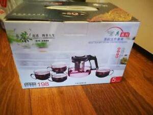 Unopened 5 piece tea set