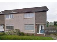 3 bedroom house in Middlepart Crescent, Saltcoats, KA21 (3 bed)