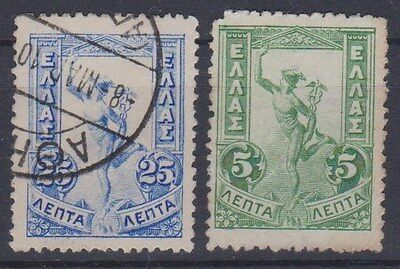 *GREECE*   HERMES, (2pcs.),   1901,   Used