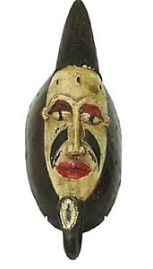 Masque Africain Ancestrale - Collectible African Mask Senufo