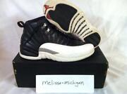 Air Jordan Retro 12 Playoffs