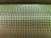 Carbon Kevlar Cloth
