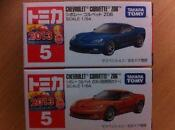 Tomica Box Set