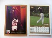 1990 Skybox Michael Jordan