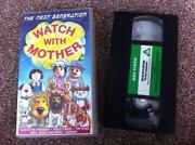 Watch with Mother VHS