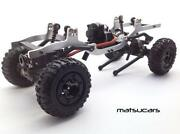 Losi Micro Crawler