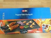 Teppan Yaki Tischgrill
