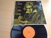 Decca LXT