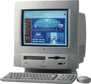For the Apple Enthusiast/Collector - Performa Power PC Cambridge Kitchener Area image 2