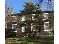 1 bedroom flat in Kirkstall, Leeds, LS5 (1 bed) (#1089637)