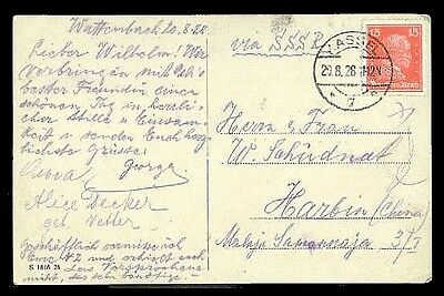 Germany • 1928 • Postcard to Harbin, China, via SSSR • From Wattenbach, Kassel