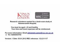 Volunteers wanted for Brain scan research