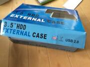 External Hard Drive Case 3.5