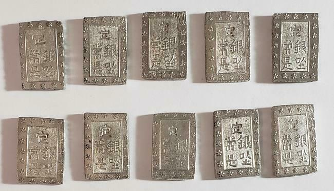 1 Bu 1837-1854 Japan ( 4 Shu - Ichibu) Ag 10 Piece Lot