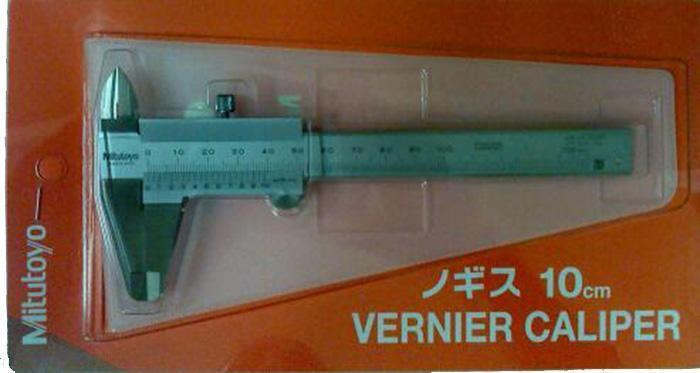 Mitutoyo Vernier Stainless Steel Caliper, 10 centimeters, +/- 0.05mm Accuracy
