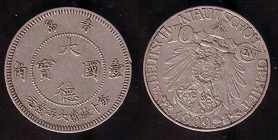 10 Cent Kiauschou 1909