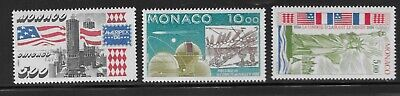 Monaco Stamp, Scott 1543-45 !!!SLANIA ENGR 1543!! MNH(Q16)