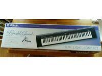Yamaha NP-30 Portable Grand Piano