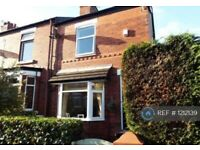 3 bedroom house in George Lane, Stockport, SK6 (3 bed) (#1212139)