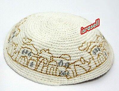KNITTED KIPPAH WITH JERUSALEM MOTIF - Yamaka - Jewish Hat - Cap - Yarmulke