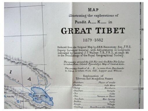 1885 Walker - UNCHARTED TIBET - Lhasa - TRANS HIMALAYA - Large Color Map - 2