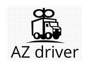 FAST (US), clean AZ Driver (job wanted)