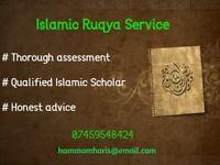 Islamic Ruqya (spiritual healing for Jinn, magic and evil eye)