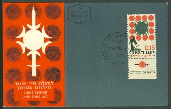 Israel 333, Cancer Research Stamp 1966, Maxi Maximum Card - $3.50