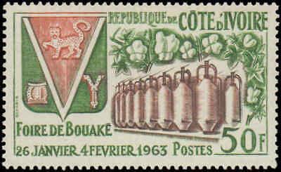 Ivory Coast #199, Complete Set, Never Hinged
